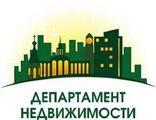Департамент Недвижимости  Агентство недвижимости