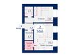 Микрорайон SCANDIS (Скандис) мкр, 4 дом: Планировка двухкомнатной квартиры 50,6 кв.м