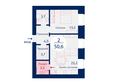 Микрорайон SCANDIS (Скандис) мкр, 1 дом: Планировка двухкомнатной квартиры 50,6 кв.м