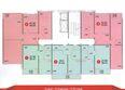 Жилой комплекс САМОЦВЕТЫ ж/к, 15 дом, 3 этап, 1-5 б/с: