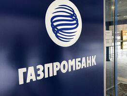 Кредиты Почта Банка 2018: условия для физических