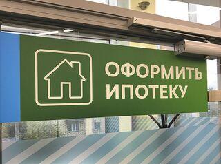 Застройщики Красноярска и края рейтинг застройщиков СИБДОМ