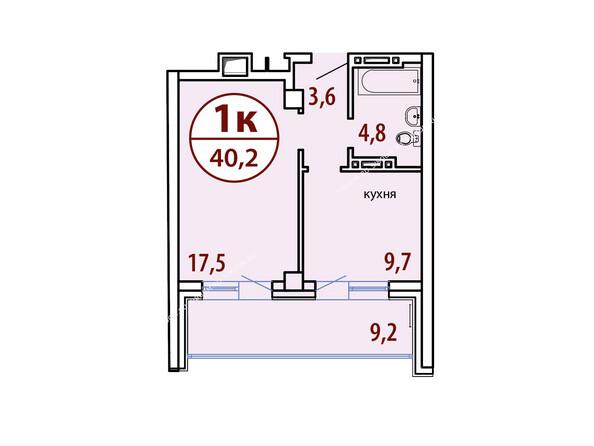 Планировки Жилой комплекс БЕЛЫЕ РОСЫ МКР, 22 дом - Секция №1. Планировка однокомнатной квартиры 40,2 кв.м