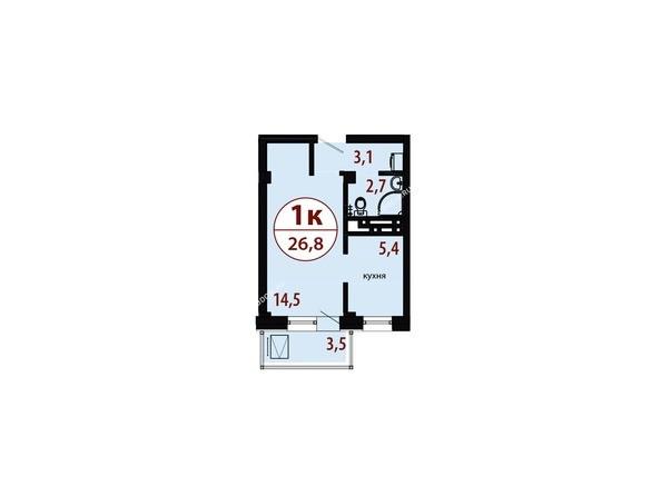 Планировки новостроек СЕРЕБРЯНЫЙ мкр, квр 1, 1 дом - Секция 1. Планировка однокомнатной квартиры 26,8 кв.м