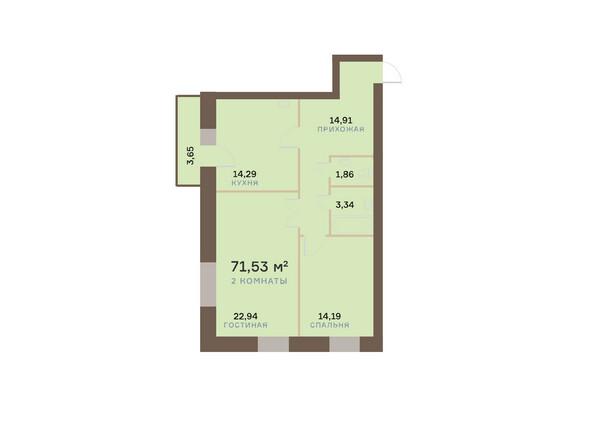 Планировки Жилой комплекс ЮЖНЫЙ БЕРЕГ мкр, 17 дом - Планировка двухкомнатной квартиры 72,62 кв.м