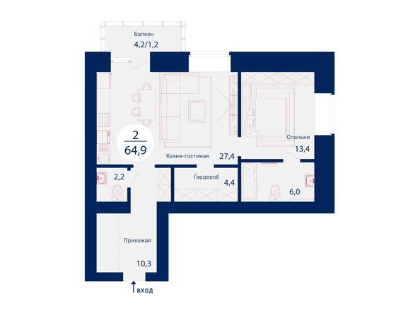 Планировки Микрорайон SCANDIS (Скандис) мкр, 1 дом - Планировка двухкомнатной квартиры 64,9 кв.м