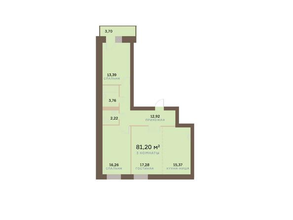 Планировки Жилой комплекс ЮЖНЫЙ БЕРЕГ мкр, 17 дом - Планировка трехкомнатной квартиры 82,31 кв.м