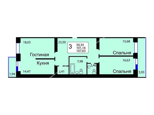 Планировки новостроек РЯБИНОВЫЙ САД ж/к, 3 оч, 2 этап - Б/С - 11. Планировка трехкомнатной квартиры 107,03 кв.м. Этажи 10-16.