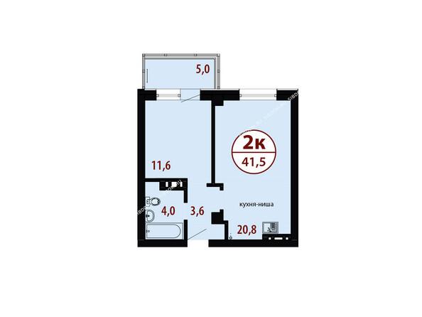 БЕЛЫЕ РОСЫ мкр, 26 дом: Секция №2. Планировка двухкомнатной квартиры 41,5 кв.м