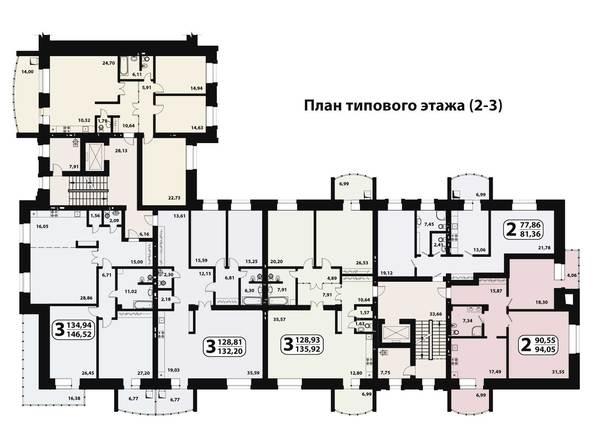 2-3 этаж
