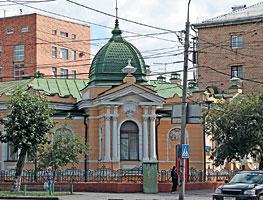 Особняк жены П.И. Гайдалова